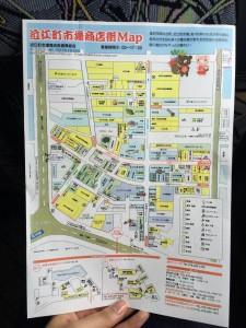 大人気のスポット、近江町市場MAP