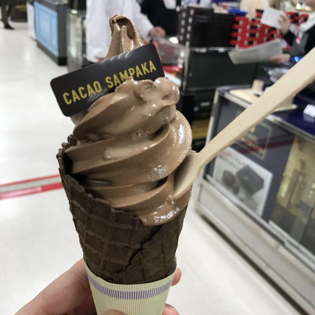 スペイン「カカオサンパカ」のソフトクリーム
