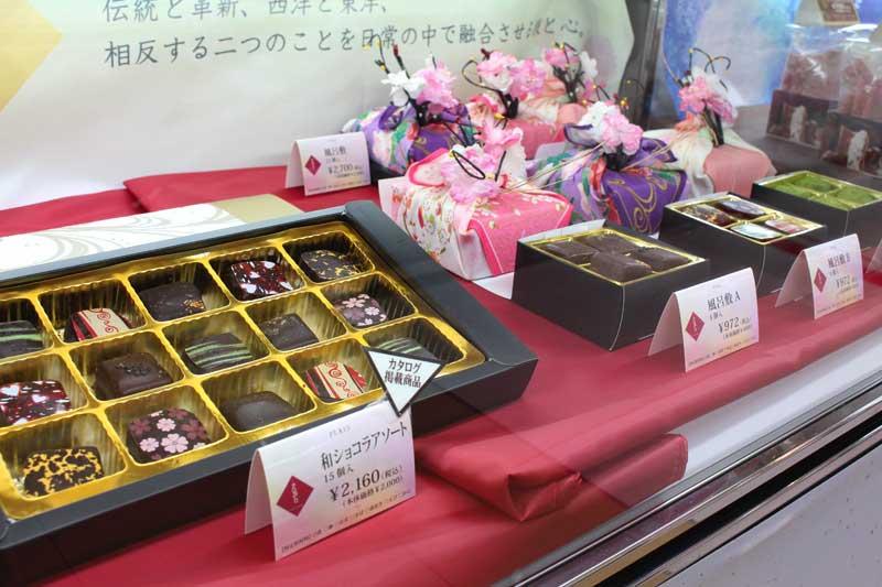 華やかなふろしき包みのパッケージが目を惹く、和素材を使ったチョコレート