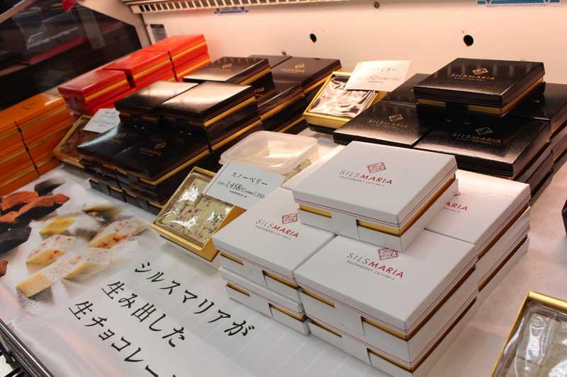 日本からは、日本で初めて「生チョコ」を生み出したという「シルスマリア」